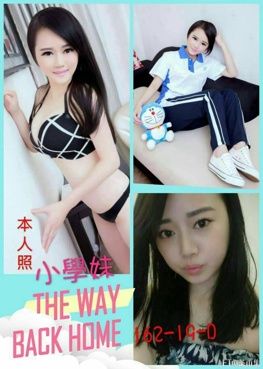 timeline_20170510_012236.jpg