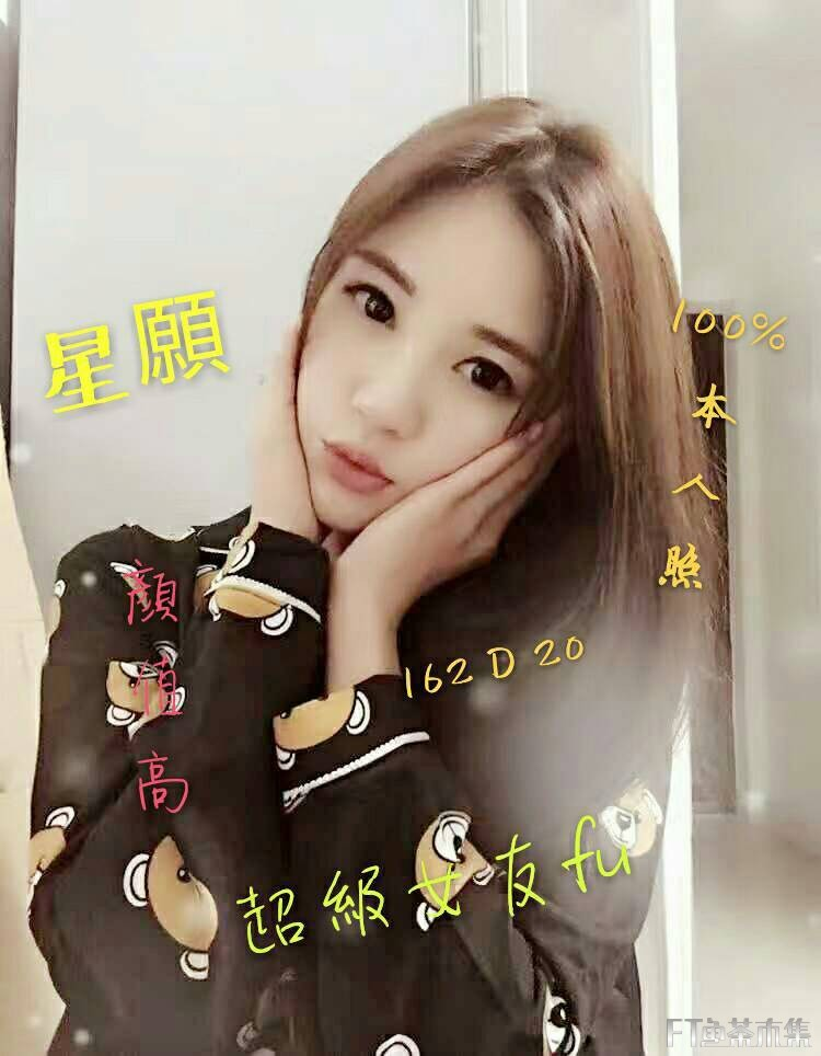 timeline_20170510_012237.jpg